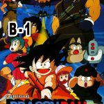 Dragon Ball 1: La Leyenda de Shen Long (1986) Dvdrip Latino [Animación]
