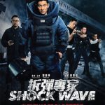 Shock Wave (2017) Dvdrip Latino [Acción]