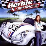 Herbie a toda Máquina (2005) Dvdrip Latino [Comedia]