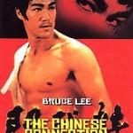 Bruce Lee: Conexion en China (1972) Dvdrip Latino [Accion]