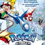 Pokémon 5: Heroes (2003) Dvdrip Latino [Animacion]