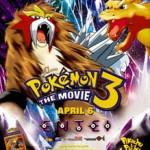 Pokémon 3: La película (2001) Dvdrip Latino [Animacion]