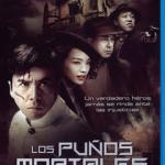Los Puños Mortales (2010) Dvdrip Latino [Accion]