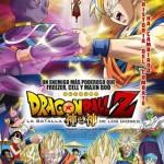 Dragon Ball Z: La Batalla de los Dioses (2013) Dvdrip Latino [Animacion]