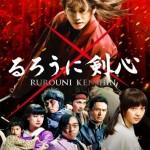 Rurouni Kenshin 1 (2012) Dvdrip Latino [Acción]