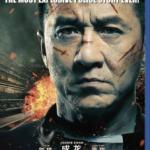 Police Story 7 (2013) Dvdrip Latino [Acción]