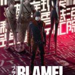 Blame! (2017) Dvdrip Latino [Animación]