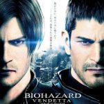 Resident Evil: Vendetta (2017) Dvdrip Latino [Animación]