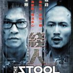 The Stool Pigeon (2010) Dvdrip Latino [Thriller]