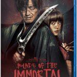 La Espada del Inmortal (2017) Dvdrip Latino [Acción]