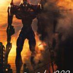 Evangelion 2.0 You Can (Not) Advance (2009) Dvdrip Latino [Animación]