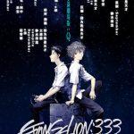 Evangelion: 3.0 You Can (Not) Redo (2012) Dvdrip Latino [Animación]