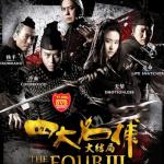 Los Cuatro Guerreros 3 (2014) Dvdrip Latino [Acción]