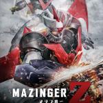 Mazinger Z Infinity (2017) Dvdrip Latino [Animación]