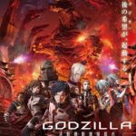 Godzilla: City on the Edge of Battle (2018) Dvdrip Latino [Animación]
