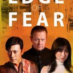 Edge of Fear (2018) Dvdrip Latino [Thriller]