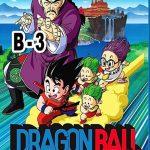 Dragon Ball 3: Una Aventura Mística (1988) Dvdrip Latino [Animación]