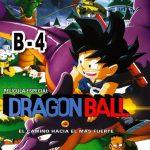 Dragon Ball 4: El camino hacia el más fuerte (1996) Dvdrip Latino [Animación]