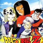 Dragon Ball especial 2 Z: Los dos Guerreros del Futuro: Gohan y Trunks (1993) Dvdrip Latino [Animación]