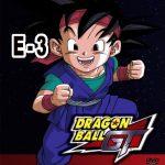 Dragon Ball especial 3 GT: 100 años después (1997) Dvdrip Latino [Animación]