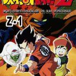 Dragon Ball Z 01: Devuélvanme a mi Gohan!! (1989) Dvdrip Latino [Animación]