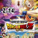 Dragon Ball Z 14: La batalla de los dioses (2013) Dvdrip Latino [Animación]