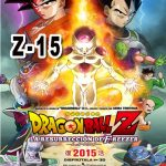 Dragon Ball Z 15: La resurrección de Freezer (2015) Dvdrip Latino [Animación]