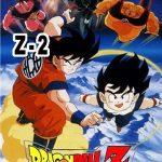 Dragon Ball Z 02: El hombre más fuerte de este mundo (1989) Dvdrip Latino [Animación]