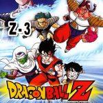 Dragon Ball Z 03: La batalla más grande de este mundo está por comenzar (1990) Dvdrip Latino [Animación]