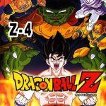 Dragon Ball Z 04: Goku es un Súper Saiyajin (1991) Dvdrip Latino [Animación]