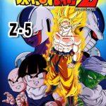 Dragon Ball Z 05: Los rivales más poderosos (1991) Dvdrip Latino [Animación]