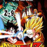 Dragon Ball Z 09: La galaxia corre peligro (1993) Dvdrip Latino [Animación]