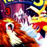 Pokémon 3: El hechizo de los Unown (2001) Dvdrip Latino [Animación]