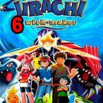 Pokémon 6: Jirachi y los deseos (2004) Dvdrip Latino [Animación]