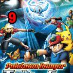 Pokémon 9: Pokémon Ranger y el Templo del Mar (2006) Dvdrip Latino [Animación]
