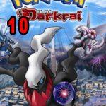 Pokémon 10: El desafío de Darkrai (2007) Dvdrip Latino [Animación]