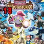 Pokémon 18: Hoopa y un duelo histórico (2015) Dvdrip Latino [Animación]