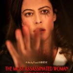 La mujer más asesinada del mundo (2018) Dvdrip Latino [Drama]