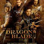 Espada del Dragon (2015) Dvdrip Latino [Acción]