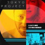 Tokyo Project (2017) Dvdrip Latino [Drama]