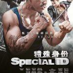 Special ID (2013) Dvdrip Latino [Acción]