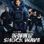 Shock Wave (2017) Dvdrip Latino [Acción]
