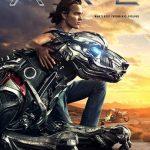 A.X.L. (2018) Dvdrip Latino [Ciencia ficción]