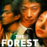 The Forest of Love (2019) Dvdrip Latino [Thriller]